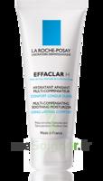 Effaclar H Crème apaisante peau grasse 40ml à MULHOUSE