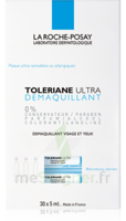 Toleriane Solution démaquillante yeux 30 Unidoses/5ml à MULHOUSE